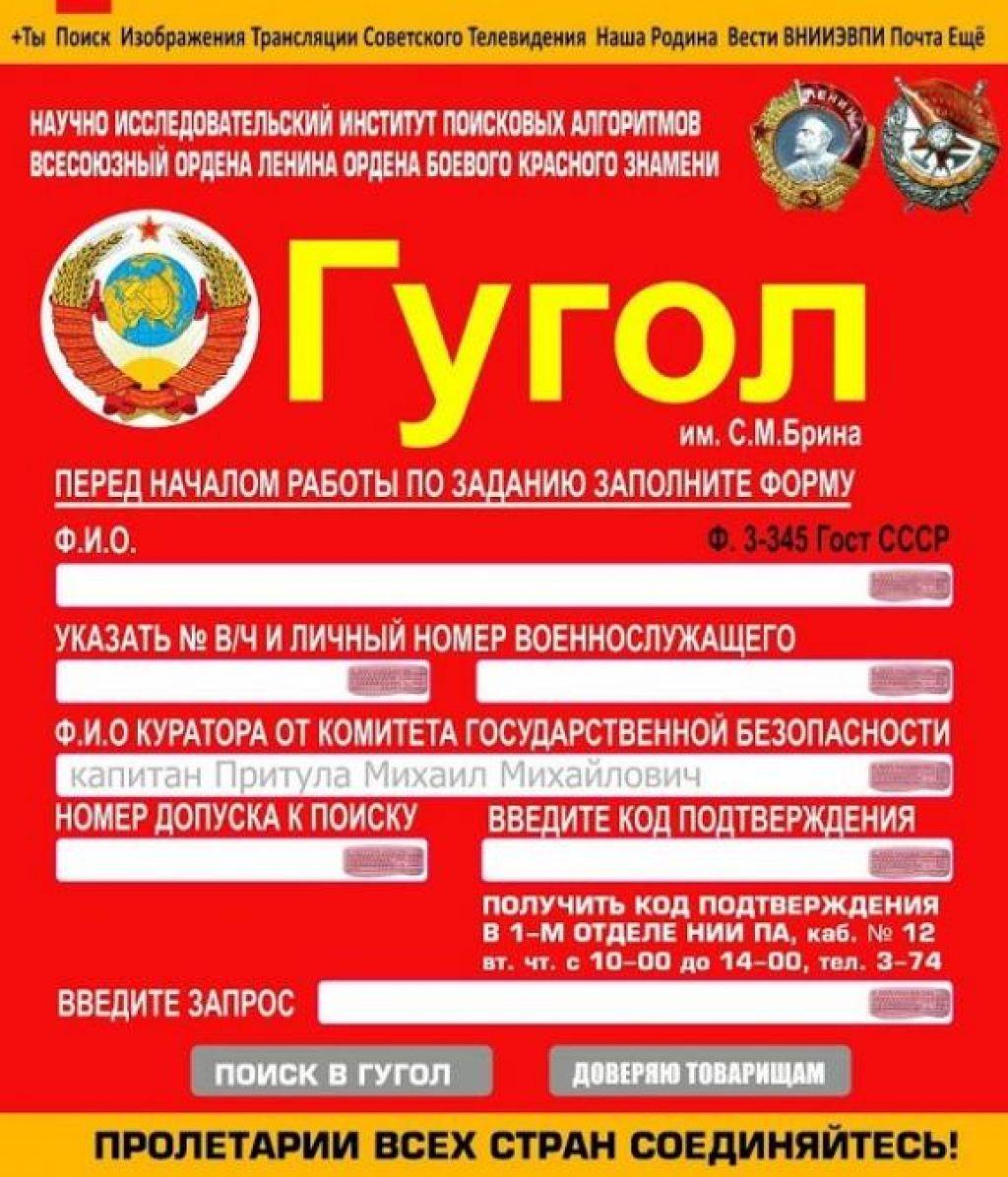"""Российских чиновников хотят наказывать за закупку иностранного программного обеспечения, - """"Коммерсантъ"""" - Цензор.НЕТ 5816"""