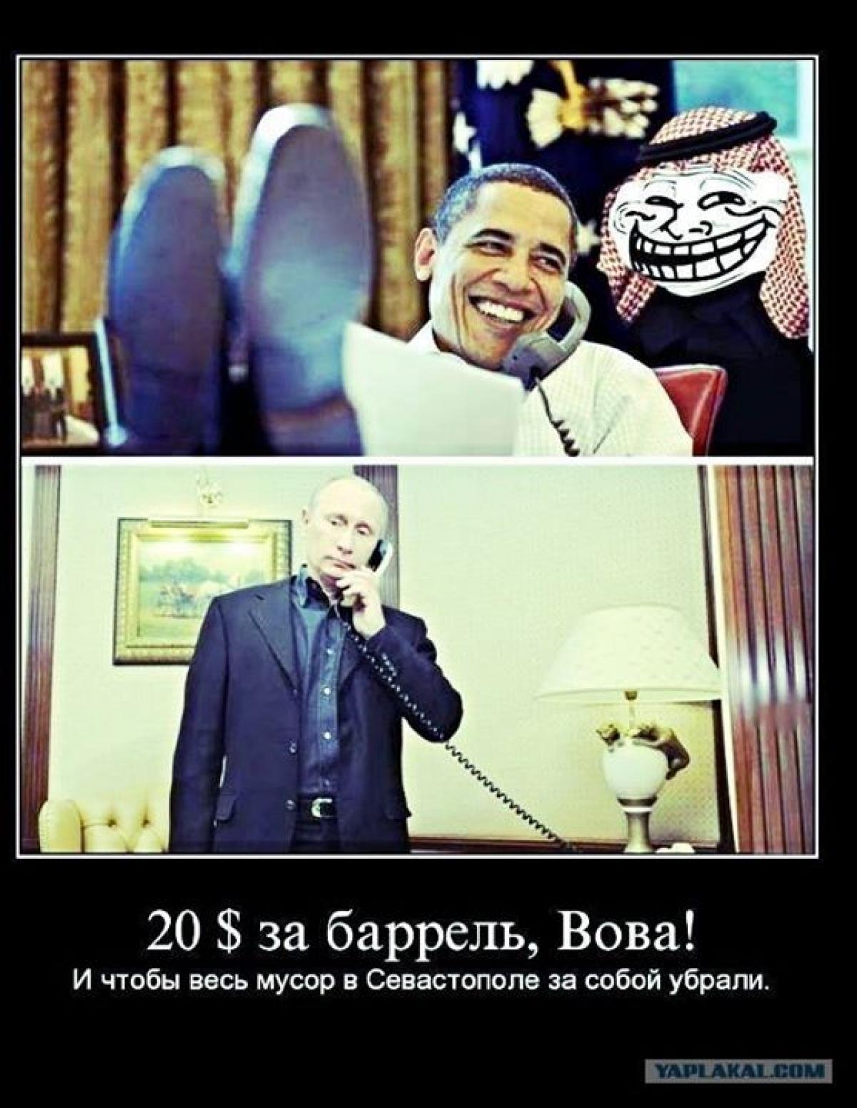 eto-pizda-vova